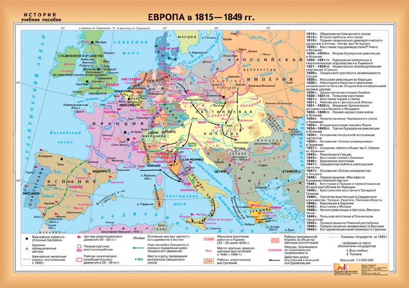 france and germanys relationships from 1815 1917 The armies of both france and germany had more than doubled between 1870 and 1914 the rivalry between the powers led to a building up of weapons and an increase in distrust.